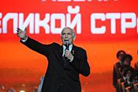 Василий Лановой. Концерт «Бессмертные песни велико