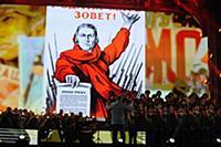 Концерт «Бессмертные песни великой страны». Госуда