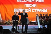 Александр Коган, Василий Лановой. Концерт «Бессмер