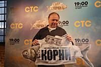 Сергей Бачурский. Премьера нового сериала телекана