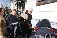 Открытие памятной доски Иосифу Кобзону в музыкальн
