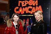 Валерия Кумпф с дочерью Мартиной. Закрытый предпок