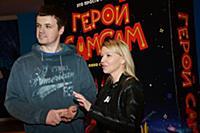 Сергей Гудинов, Валерия Кумпф. Закрытый предпоказ