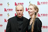 Юрий Борисов с супругой. Москва. 24.01.2020.