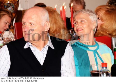 Анатолий Трушкин с супругой.