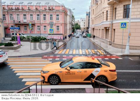 Виды Москвы. Июль 2020.