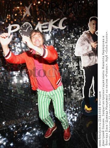 Дмитриий Оленин. Закрытая презентация клипа Филиппа Киркорова и блогера Dava (Давида Манукяна) на песню «Ролекс». Клуб «Soho Rooms». Москва, Россия, 11 августа 2020.