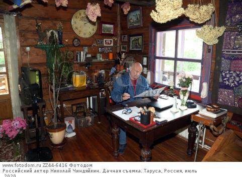 Российский актер Николай Чиндяйкин. Дачная съемка. Таруса, Россия, июль 2020.
