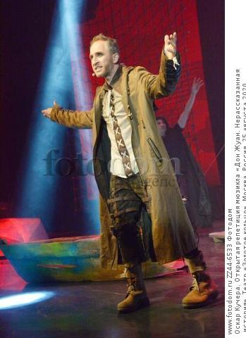 Оскар Кучера. Открытая репетиция мюзикла «Дон Жуан. Нерассказанная история». Театр «Золотое кольцо». Москва, Россия, 25 августа 2020.