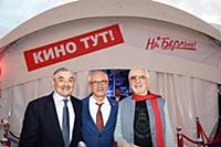 Александр Панкратов-Черный, Евгений Герасимов, Вик