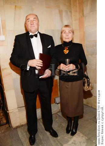 Борис Клюев с супругой.