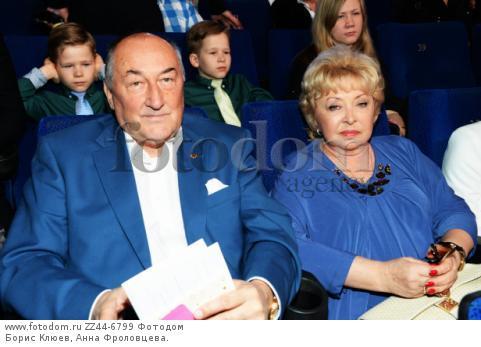 Борис Клюев, Анна Фроловцева.