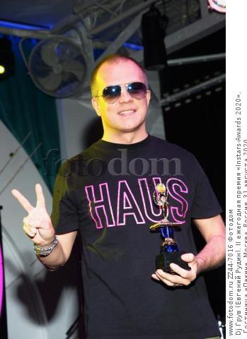 Dj Грув (Евгений Рудин). II ежегодная премия «Instars-Awards 2020». Гостиница «Пекин». Москва, Россия, 31 августа 2020.