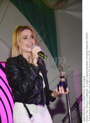 Helen Yes (Елена Сажина). II ежегодная премия «Instars-Awards 2020». Гостиница «Пекин». Москва, Россия, 31 августа 2020.