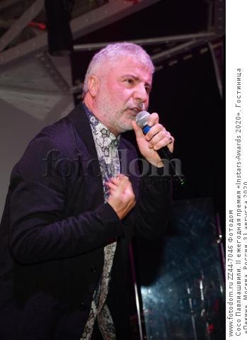 Сосо Павлиашвили. II ежегодная премия «Instars-Awards 2020». Гостиница «Пекин». Москва, Россия, 31 августа 2020.