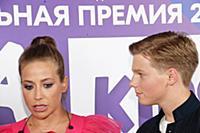 Юлия Барановская, Артем Аршавин. Музыкальная преми