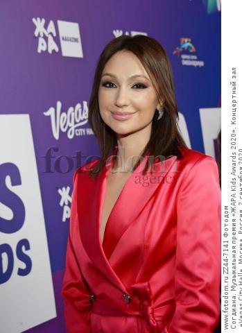 Согдиана. Музыкальная премия «ЖАРА Kids Awards 2020». Концертный зал «Vegas City Hall». Москва, Россия, 2 сентября 2020.