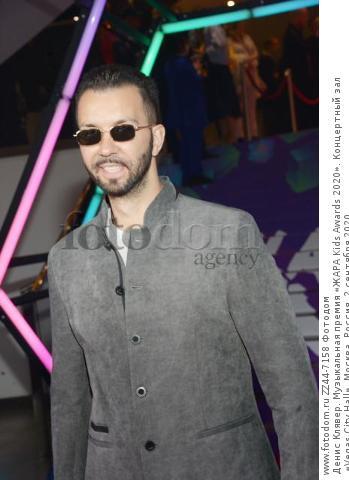 Денис Клявер. Музыкальная премия «ЖАРА Kids Awards 2020». Концертный зал «Vegas City Hall». Москва, Россия, 2 сентября 2020.