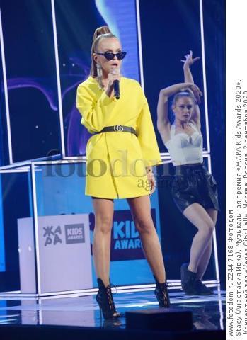 Stacy (Анастасия Ивка). Музыкальная премия «ЖАРА Kids Awards 2020». Концертный зал «Vegas City Hall». Москва, Россия, 2 сентября 2020.