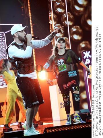 ST (Александр Степанов), Анна Че. Музыкальная премия «ЖАРА Kids Awards 2020». Концертный зал «Vegas City Hall». Москва, Россия, 2 сентября 2020.