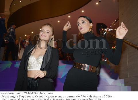 Александра Морозова, Слава. Музыкальная премия «ЖАРА Kids Awards 2020». Концертный зал «Vegas City Hall». Москва, Россия, 2 сентября 2020.