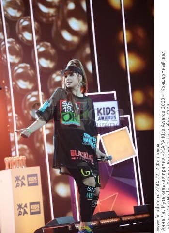 Анна Че. Музыкальная премия «ЖАРА Kids Awards 2020». Концертный зал «Vegas City Hall». Москва, Россия, 2 сентября 2020.