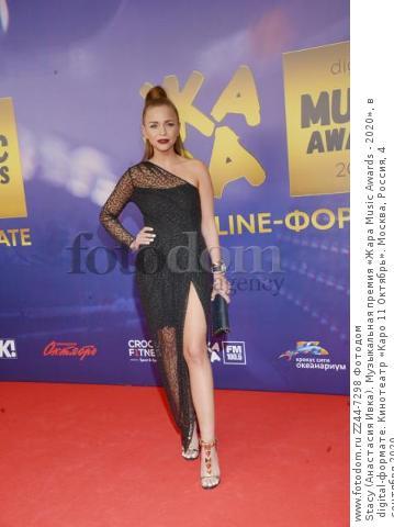 Stacy (Анастасия Ивка). Музыкальная премия «Жара Music Awards - 2020», в digital-формате. Кинотеатр «Каро 11 Октябрь». Москва, Россия, 4 сентября 2020.