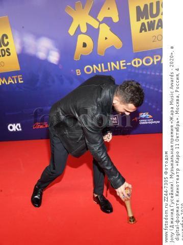 Jony (Джахид Гусейнли). Музыкальная премия «Жара Music Awards - 2020», в digital-формате. Кинотеатр «Каро 11 Октябрь». Москва, Россия, 4 сентября 2020.