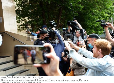 Заседание по делу Михаила Ефремова. Пресненский суд города Москвы. Москва, Россия, 8 сентября 2020.