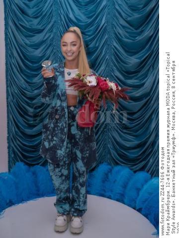 Мари Краймбрери. 12-я Ежегодная премия журнала MODA topical «Topical Style Awards». Банкетный зал «Триумф». Москва, Россия, 8 сентября 2020.