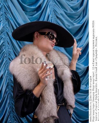 Моргенштерн (Алишер Моргенштерн). 12-я Ежегодная премия журнала MODA topical «Topical Style Awards». Банкетный зал «Триумф». Москва, Россия, 8 сентября 2020.