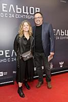Виктор Гусев с супругой. Премьера фильма «Стрельцо