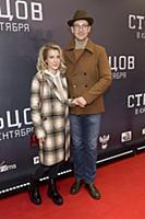 Никита Тарасов с супругой. Премьера фильма «Стрель