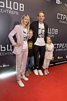 Андрей Бурковский с супругой Ольгой и детьми. Прем