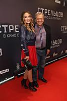 Екатерина Белоцерковская, Борис Грачевский. Премье