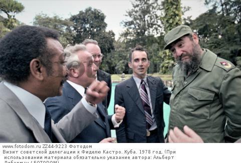 Визит советской делегации к Фиделю Кастро. Куба. 1978 год. (При использовании материала обязательно указание автора: Альберт Либерман / FOTODOM)
