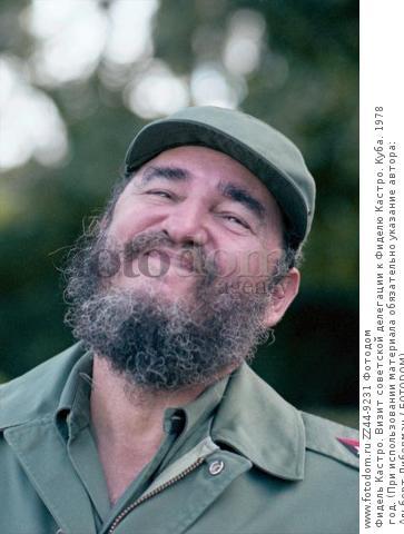 Фидель Кастро. Визит советской делегации к Фиделю Кастро. Куба. 1978 год. (При использовании материала обязательно указание автора: Альберт Либерман / FOTODOM)