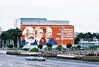 Торжественные мероприятия по случаю 20-й годовщины Кубинской революции. (1979)