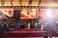 Атмосфера. Церемония открытия 42-го Московского Ме