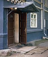 Вход в дом; Государственный мемориальный музыкальн