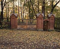 Въездные ворота; Государственный мемориальный музы