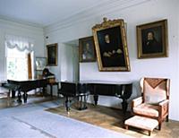 Уголок дома; Государственный мемориальный музыкаль