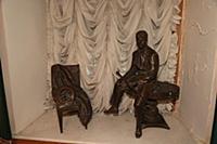Экспонаты музея. Музей Сергея Есенина в Москве. Мо
