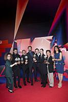 Победители кинофестиваля. Церемония закрытия 42-го