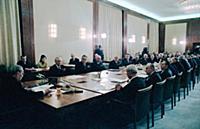 Очередное заседание Президиума Верховного Совета С