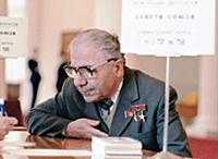 Регистрацию проходит дважды герой социалистическог
