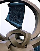 Фрагмент монумента в Тбилиси 'Дружба навеки', Авто