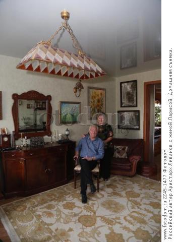 Российский актер Аристарх Ливанов с женой Ларисой. Домашняя съемка.