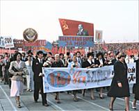 Мероприятия, посвященные 60-летию Чечено-ингушской АССР. 1982 год.