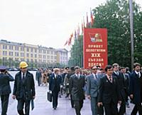 XIX съезд ВЛКСМ. Кремлёвский дворец съездов. Москва, РСФСР. 1982 год.